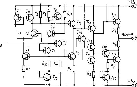 схема ОУ типа 153УД2.