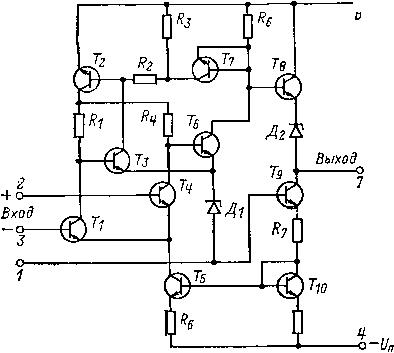 схема компаратора типа