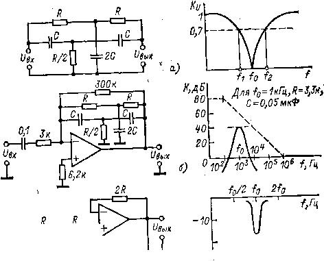 2Q 40 6Q В0100 т f/H