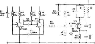 Принципиальная схема.  Устройство состоит из высокочастотного генератора , собранного на транзисторе VT1, модулятора...